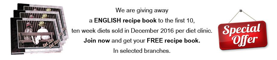 recipe-book-give-away